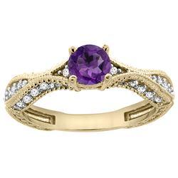 0.67 CTW Amethyst & Diamond Ring 14K Yellow Gold - REF-67X7M