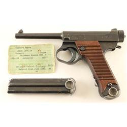 Japanese Type 14 Nambu 8mm SN: 51112