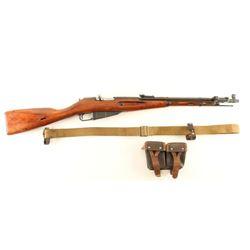 Izhevsk Mosin Nagant M44 7.62x54Rmm