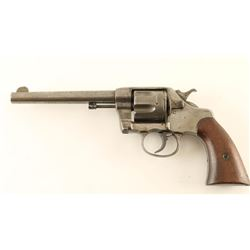 Colt 1892 New Army .38 LC SN: 7872