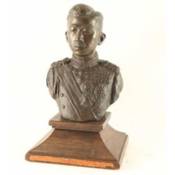 Bronze Bust of a Youthful Emperor Hirohito