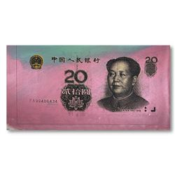 Chinese Money by Steve Kaufman (1960-2010)