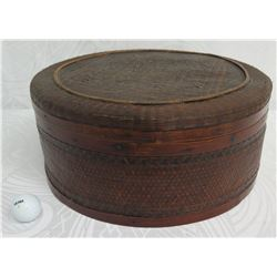 """Round Wood w/ Woven Design Container w/ Lid 16"""" Diameter x 8"""" High"""