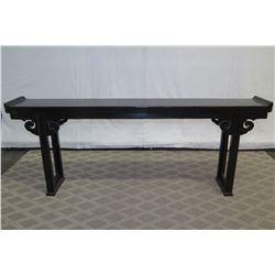"Dark Carved Wooden Entry Console Table 82"" x 12"" x 32"" Ht"