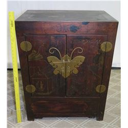 "Wooden Side Table w/ 2 Doors & Metal Butterfly 26"" x 16"" x 34""H ($1395 Tag)"