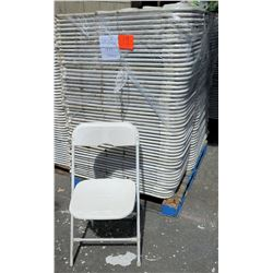 Qty 100 Metal & Hard Plastic Folding Chairs
