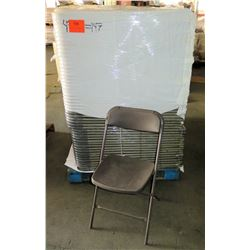 Qty 147 Metal & Hard Plastic Folding Chairs
