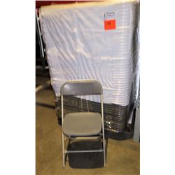 Qty 150 Metal & Hard Plastic Folding Chairs