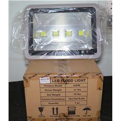 Ammon Light