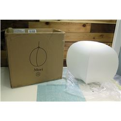 Mori Pendant Light Hanging White Hanging Lighting Fixture in Box