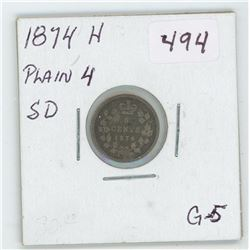 1874 Canada 5 Cent Coin