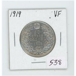 1919 Canada 50 Cent Coin