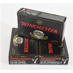 24 Rounds of Winchester 30-06 Springfield 168gr ST