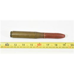 20mm x 110mm Artillery Shell