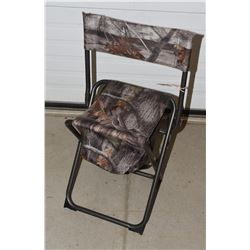 O.F.A.H. Camo Folding Chair