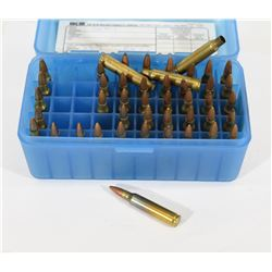 42 Rounds of Reloaded 223 Rem 55gr in MTM Case
