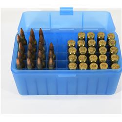 18 Rounds of Reloaded 25-06 in MTM Case