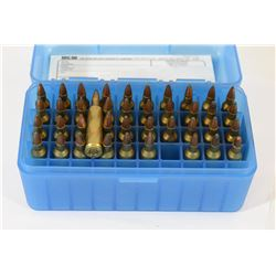 40 Rounds of Reloaded 22-250 in MTM Case
