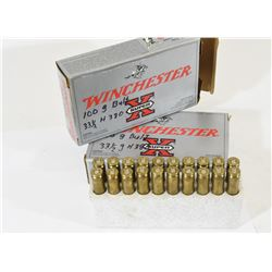 40 Rounds of Reloaded 243 100gr Ammo