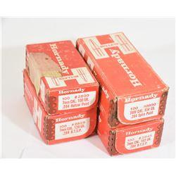 358 Rounds Hornady 7mm Box Lot