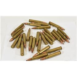 29 Rounds of 8mm 150gr Reloaded Ammunition