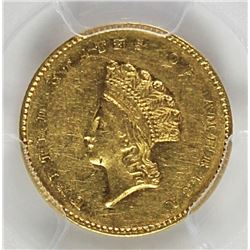 1855 GOLD DOLLAR