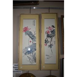 "Two framed Oriental watercolour paintings, each floral themed including one 36"" X 11"" and a 36"" X 9"""