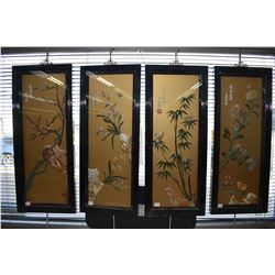 Four framed Oriental shadowboxed stone pictures in black lacquered frames, each measuring approximat