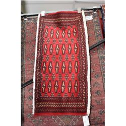 "100% handmade Iranian scatter rug with red background 17"" X 41"""