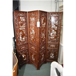 Four panel Oriental screen with carved bamboo surround and heavily inlaid mother-of-pearl panels, ea