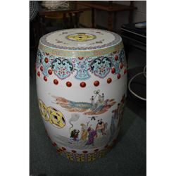 "Hand painted porcelain stool with scroll and Oriental script 19"" in height"
