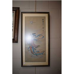"Two framed Oriental paintings including a Geisha painted on silk 34 1/2"" X 15 1/2"" and a watercolour"