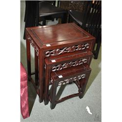 Set of three rosewood Oriental style nesting table with open fretwork skirt