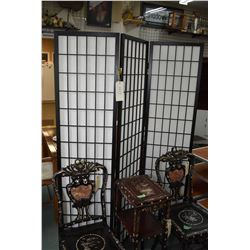 "Rice paper style three panel room divider, each panel is 17"" wide"