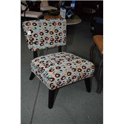 Modern 60's style armless parlour chair