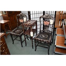 Pair of heavily inlaid rosewood Oriental side chairs plus an inlaid two tier side table