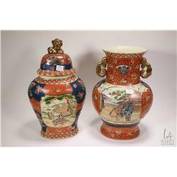 "Chinese made Satsuma style modern ginger jar and 14"" high double handled vase"