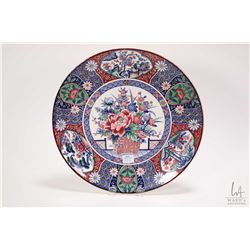 "Japanese 12 1/2"" floral plate"