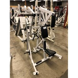 HAMMER STRENGTH WEIGHTED SEATED ROW MACHINE