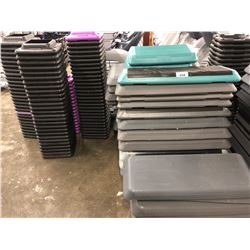 LARGE ASSORTMENT OF STACKING STEPS/RISERS