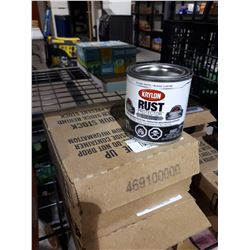 Case of Krylon Rust Protector Gloss White Enamel (4 x 236mL)