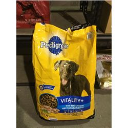 Pedigree Vitality Plus Real Chicken and Vegetable Flavor Adult Dog Food (22.7kg)