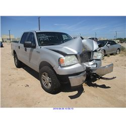 2007 - FORD F-150