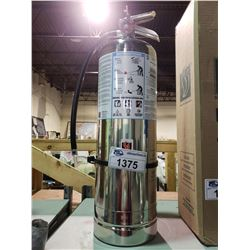 NEW OUT OF BOX STRIKE FIRST CORPORATION H2O PRESSURE WATER FIRE EXTINGUISHER