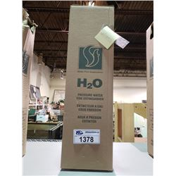 NEW IN BOX STRIKE FIRST CORPORATION H2O PRESSURE WATER FIRE EXTINGUISHER