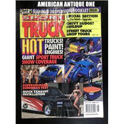 August 1995 Sports Truck/Car Magazine