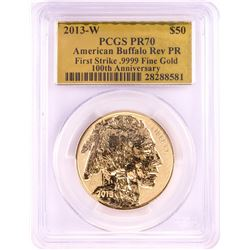 2013-W Reverse Proof $50 American Buffalo Gold Coin PCGS PR70 Gold Foil First Strike