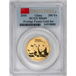 2010 China 200 Yuan Panda Gold Coin PCGS MS69 First Strike