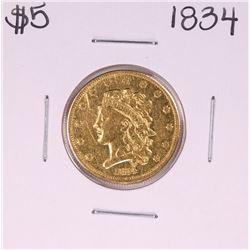 1834 $5 Liberty Head Half Eagle Gold Coin