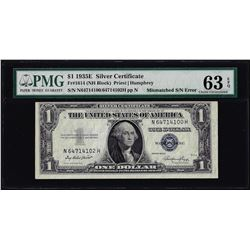 1935E $1 Silver Certificate Note Mismatched Serial Number ERROR PMG Choice Unc. 63EPQ